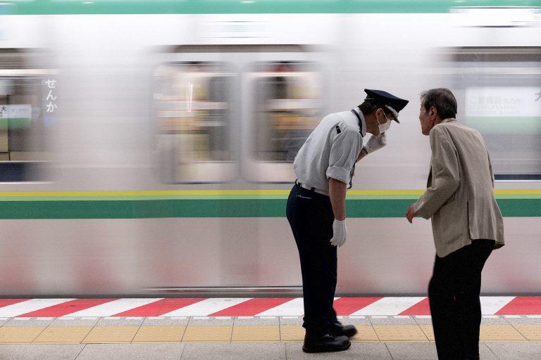 Tokyo Metrolife