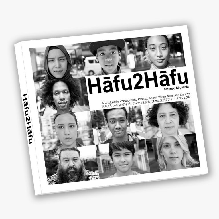 Hafu2Hafu Photo Book